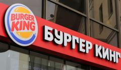 '선수 아이 임신하면 햄버거 평생 공짜' 러시아 광고 논란