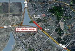 인천시-㈜부영주택, 송도 테마파크 지하차도 위·수탁 협약