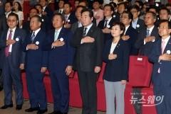 건설업 최대 행사였는데…마이크도 안잡은 김현미 장관