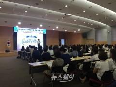 천안시, 장기요양기관 종사자 역량 강화