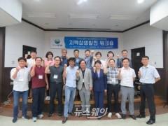 광주광역시, 혁신도시 이전 공공기관 상생 워크숍 개최