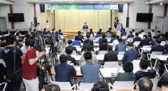 경기도의회 민주당 대표의원 및 의장ㆍ부의장 후보자 등록 마감