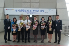 인천공항, 필리핀 팔라완 직항 노선 최초 개설