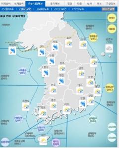 [내일 날씨]장마 시작···서울·경기 강한 비