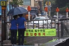 [날씨] 장맛비에 전북 대부분 침수 피해 잇따라