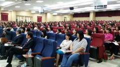 인천시교육청, 초등 교육과정 및 자유학기(학년)제 이해 학부모 연수