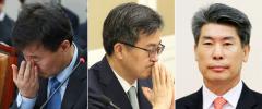 政·靑 정책협의체 vs  '서별관회의'…정책조율 vs 밀실결정