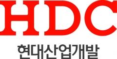 HDC현대산업개발, 2분기 연속 매출 상승···4Q 영업익 993억(상보)