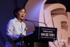 불안감만 키운 국토부의 '진에어 결정 연기'…책임은 없나?