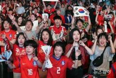 U-20 월드컵 축구 결승전, 우리 지역 거리응원 장소는 어디?