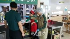 천안시, '음식점 위생등급제' 동참하세요!