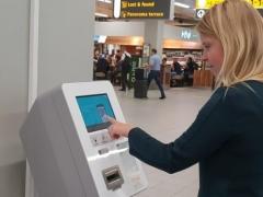 가상화폐 ATM 등장…현금 입금후 비트코인·이더리움 잔액 증가