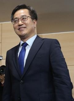 김동연, G20 회의 참석…美·中 재무장관 면담