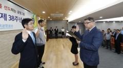 창립 38주년 한국공항공사, 인권경영 선포식 가져