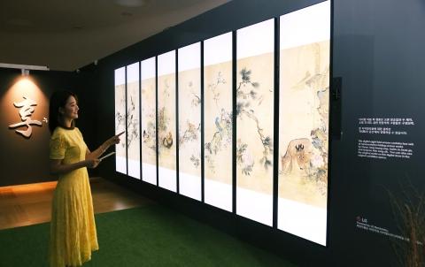 LG전자, '조선 최후의 거장展'에 사이니지 설치