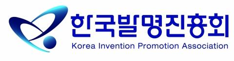 한국발명진흥회, '대한민국지식재산대전' 출품신청 접수