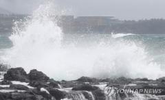 태풍 '솔릭' 영향, 전국 흐리고 비…현재 위치·예상 경로는?