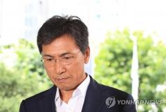 안희정 측근들, 김지은 비방 댓글 달다 입건