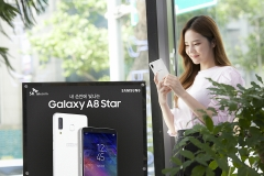 SKT, '갤럭시 A8 Star' 단독 출시
