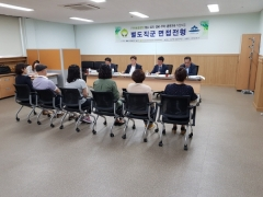 인천 미추홀구, 양질의 일자리 발굴 주력...인천보훈병원 별도직군채용 대행
