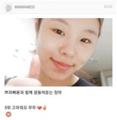 """[공식]마마무 휘인, 태풍 '쁘라삐룬' 언급 신곡 홍보에 사과···""""경솔했다"""""""