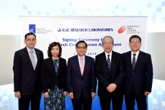 JW중외제약, 싱가포르 과학기술청과 공동연구 계약 체결