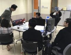 광주문화재단 미디어아트 창의 랩 인적 자원 활용 콘텐츠 제작