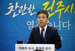 """김승수 전주시장, """"찬란한 전주시대 열기 위한 시정 펼칠 것"""""""