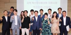 """박승원 광명시장 """"일자리 창출에 시정역량 집중"""""""