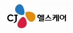 CJ헬스케어, 30호 국산신약 '케이캡정' 허가