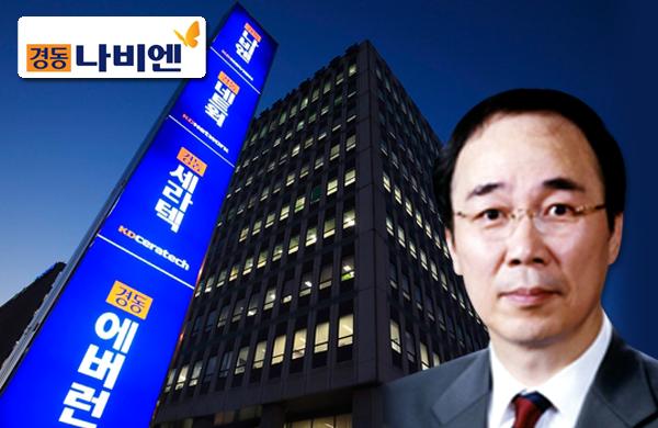 [중견그룹 보스상륙작전-경동원③]그룹 핵심 경동나비엔 어떤회사?