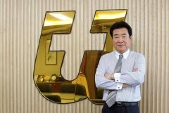 33년 업력 '한국유니온제약'…코스닥 통해 종합 헬스케어社로 도약