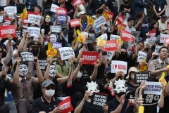 대한항공·아시아나항공 직원 연대, '오너 경영 퇴진' 촉구 공동 집회