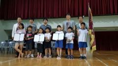 제15회 인천시교육감기 초등학교 체조대회 개최...서림초 종합우승