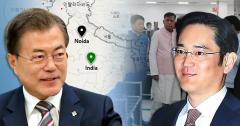'삼성 총수' 2년차 이재용…기대와 불안감 교차