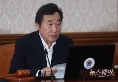 """라오스서 'SK 건설 시공' 댐 붕괴···이낙연 """"인명 피해 최소화하라"""" 지시"""