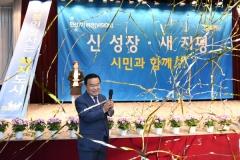 """이성호 양주시장 """"신성장ㆍ새지평 시민이 행복한 '감동 양주' 이뤄낼 것"""""""