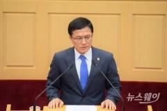 이용재 의원, 전남도의회 제11대 전반기 의장에 선출