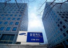 삼성카드, 1000억원 규모 ESG지속가능채권 발행