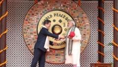 문재인 대통령-모디 총리, '한-인도 비전성명' 채택