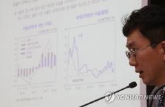 """민간소비 주춤…KDI """"경기 개선 추세 완만해져"""""""