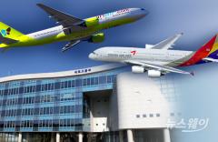 항공사 외국인 등기임원 등재는 정말 현행법 위반일까?