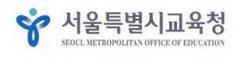 서울시교육청, '꿈을 담은 놀이터' 제1호 탄생...'약속 지키는 교육감' 첫 시리즈