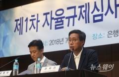 블록체인協, 1차 자율규제 심사결과 발표…빗썸·업비트 등 12개사 통과