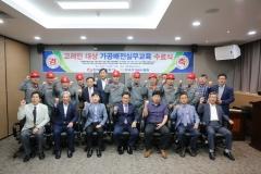 한국전기공사협회, 고려인 전기공사 기술자 배출