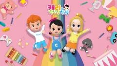 이노션,'캐리와 장난감 친구들' 마케팅 전담
