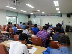 나주시, 농업인 역량강화교육 추진