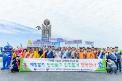 한국중부발전, `안전점검의 날` 민ㆍ관 합동 안전 캠페인