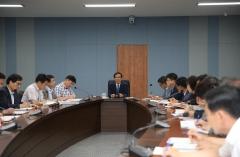 고흥군, 민선7기 주요시책 보고회 개최