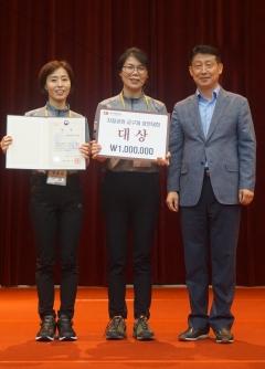 부안군, 제5회 국가지질공원 경연대회 대상·최우수상 수상